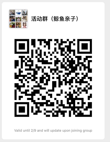 WeChat Screenshot_20190205113942.png